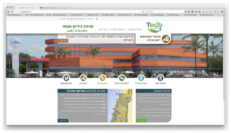 Teco Group